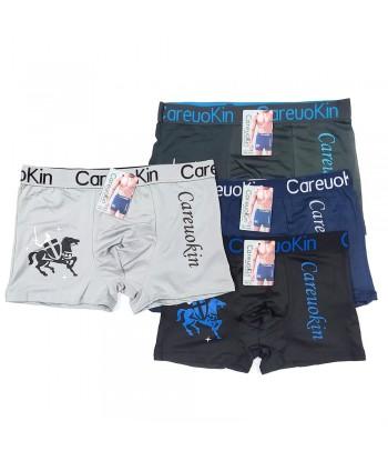 Careuokin Boxershorts